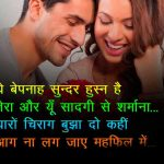 Love Shayari Images In Hindi photo hd
