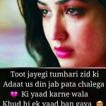 Love Shayari Images In Hindi pics download hd