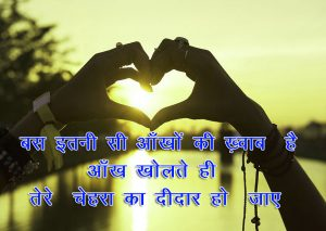Love Shayari Images for Whatsapp