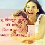Love Shayari Pics Images HD Downlaod