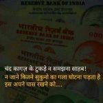 Love Shayari Whatsapp Status Images pics hd