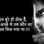 Love Shayari Whatsapp Status Images pictures free hd