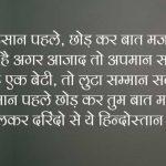 Love Shayari Whatsapp Status Images pics download