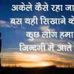 Love Shayari Whatsapp Status Images pictures hd download