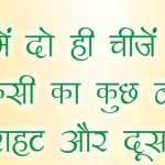 Love Shayari Whatsapp Status Images pictures download