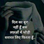 Love Shayari Whatsapp Status Images pics for hd