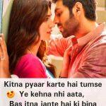 Love Shayari Whatsapp Status Images pictures free download