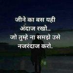 Hindi Love Status photo Free