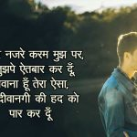 Top Free Hindi Love Status Images HD