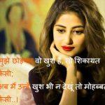 Girls Free Hindi Love Status Images