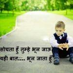 Hindi Love Status Pics Download Free