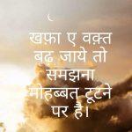New Top free Hindi Love Status Images