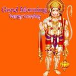 Mangalwar Saniwar Good Morning Images photo hd download