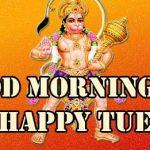Mangalwar Saniwar Good Morning Images pics hd