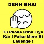 New Best Funny Quotes Whatsapp DP Images