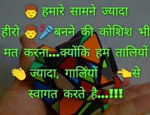New Free Hindi Attitude wallpaper