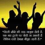 New Friends Group Whatsapp Photo Download