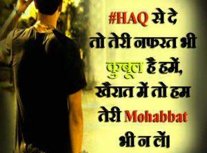 New Hd Hindi Attitude Free Download