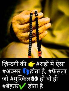New Hindi Attitude Hd Free Download