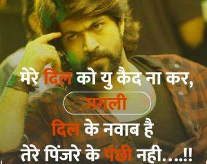 New Hindi Attitude Hd Images Free