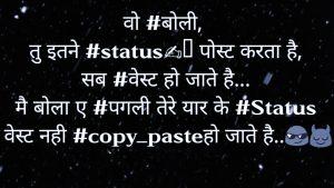 New Hindi Attitude Hd Wallpaper