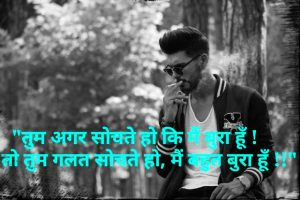 New Hindi Attitude Photo