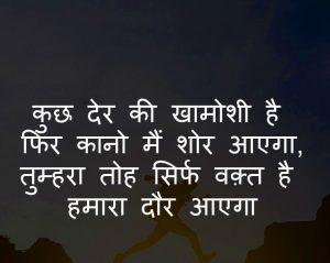 New Hindi Attitude Photo Free