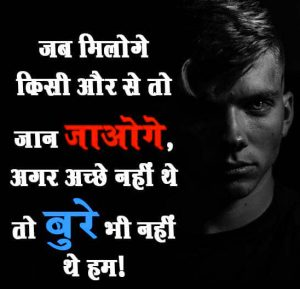 New Hindi Attitude Photo Pics Hd