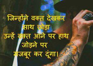 New Hindi Attitude Pics