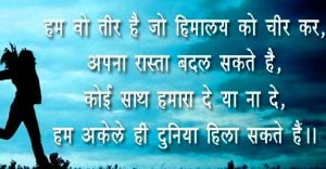 New Hindi Attitude Wallpaper Download