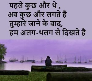 Latest New Sad shayari Image pics free hd