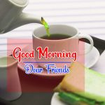 New Tea Coffee Good Morning Pics Free