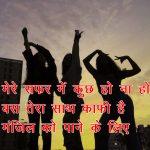 New Top Free Love Shayari Pics Images Download