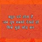 New Top Love Shayari Images Download