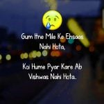 Cool Latest New Whatsapp DP Pics Download Free