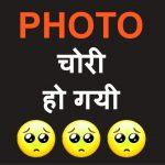 Pics Funny Quotes Whatsapp DP