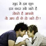 Whatsapp Profile Pics Wallpaper In Hindi