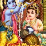 Radha Krishna Good Morning Images pictures hd download