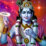 Radha Krishna Good Morning Images pictures free hd