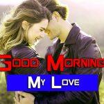 Romantic Good Morning HD Photo