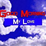 Romantic Good Morning Hd Wallpaper