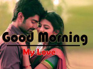 Romantic Good Morning Images photo hd