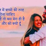 228+ Hindi Status Whatsapp DP Profile pics HD Download
