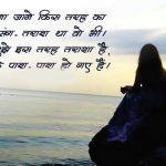 Romantic Hindi Status Whatsapp DP Images pictures free hd