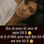 Romantic Shayari Images In Hindi pics free download