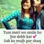 Romantic Shayari Images In Hindi photo pics download