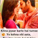 Romantic Shayari Images In Hindi photo free download