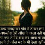 78+ Hindi Heart Touching Whatsapp Dp Download [ 2021 ]