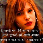 Romantic Shayari Images In Hindi photo hd download