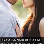 Romantic Shayari Images In Hindi photo free hd